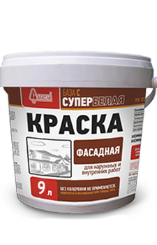 https://market.starateli.ru/media/cache/62/ac/62ac4d2a969cafbf620d3db1ff70620f