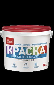 https://market.starateli.ru/media/cache/62/f1/62f16c887a4ccc2a41e496d47ef86ab3