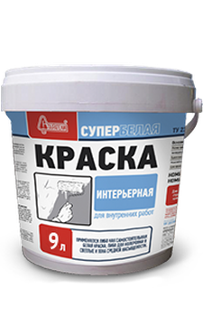 https://market.starateli.ru/media/cache/76/8d/768dd2957b31331bba673e3bf8346f50