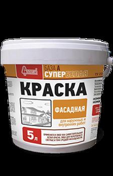 https://market.starateli.ru/media/cache/99/ec/99ec422847d07482d686da6a7afb69ed