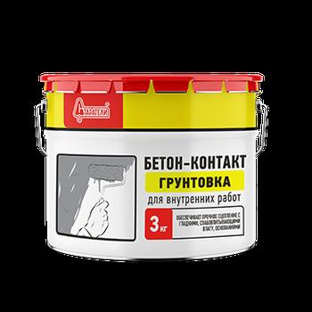 Грунтовка под бетон заказать миксер с бетоном в тольятти