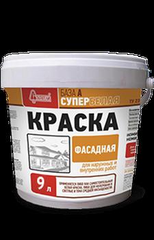 https://market.starateli.ru/media/cache/c5/9a/c59ae458b907c6d742419960d8faea6b