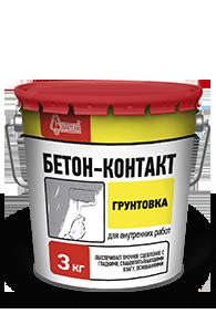 Грунтовка Бетон-контакт Старатели, 3 кгГрунтовки<br>Грунтовка для придания сцепляющих качеств гладким бетонным поверхностям.<br>