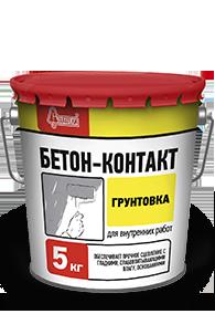 Грунтовка Бетон-контакт Старатели, 5 кгГрунтовки<br>Грунтовка для придания сцепляющих качеств гладким бетонным поверхностям.<br>