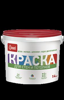 Краска акриловая для Стен и Потолков Старатели, 14 кгКраски<br>Белая, светопрочная, матовая краска допускает влажную уборку, колеруется водными пигментными пастами, для внутренн<br>