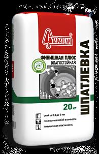 Шпатлевка Финишная Плюс Влагостойкая Старатели, 20 кгШпатлевки<br>Финишная белая полимерно-цементная шпатлевка, для сухих и влажных помещений.&amp;nbsp;<br>