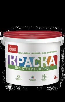 Краска акриловая для Стен и Потолков Старатели, 3 кгКраски<br>Белая, светопрочная, матовая краска допускает влажную уборку, колеруется водными пигментными пастами, для внутренн<br>