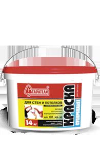 Краска акриловая для стен и потолков Супербелая Старатели, 14 кгКраски<br>Повышенная белизна, светопрочная, матовая, не отмеливает, для внутренних работ.<br>